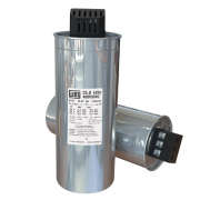 Capacitor WEG